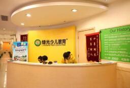 上海绿光教育金桥校区
