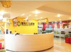 上海绿光教育虹口校区