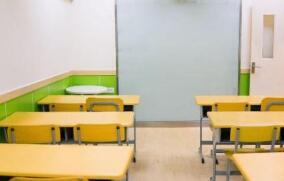 绿光教育常州校区