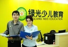 上海绿光教育浦东新区五莲校区