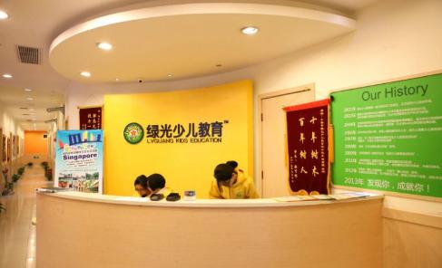 上海绿光少儿英语大华校区好不好