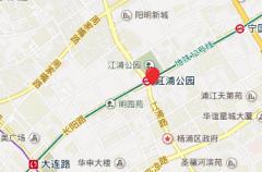 上海绿光教育长阳校区