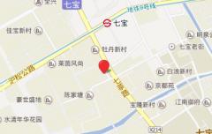 上海绿光教育七宝校区