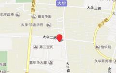 上海绿光教育大华校区