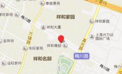 上海绿光教育万镇校区