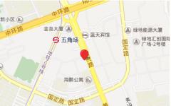 上海绿光教育杨浦校区
