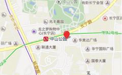 上海绿光教育中山公园校区