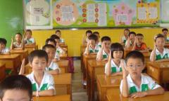 绿光教育更注重孩子课堂状态