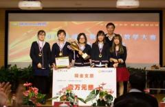 2016绿光教育教学大赛完美落幕!
