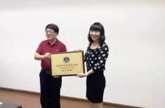 上海绿光教育首批持证校外培训师诞生