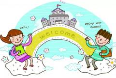 绿光教育解读:上海2017年义务教育招生入学意见