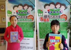 绿光教育万名儿童捐书活动完美收官