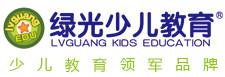 上海幼小衔接 绿光教育