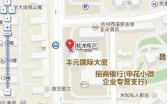 绿光教育杭州校区