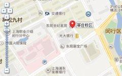 上海绿光教育莘庄校区