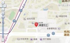上海绿光教育浦建校区
