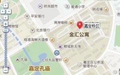 上海绿光教育嘉定校区