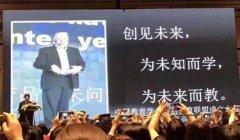 绿光教育为您汇总上海最全的幼儿教育要闻
