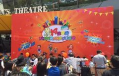 绿光教育17周年庆开启加拿大夏令营