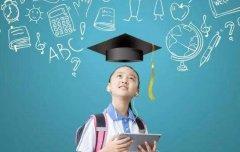 绿光邀您免费体验在线学习平台英语课程