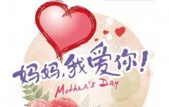 温暖五月为爱绽放,绿光带你送妈妈一朵花