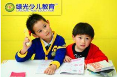 缤纷暑假,绿光帮助孩子顺利从幼儿园到小学!