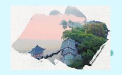 绿光山东研学营,专为中华小传人打造