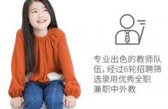 上海绿光教育,逻辑思维的培养与数学能力的培