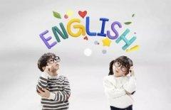 对于剑桥少儿英语你的了解有多少呢?