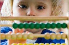 绿光教育数学思维能力培养课程精彩讲解