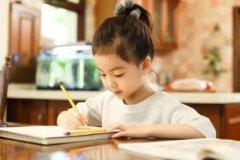针对孩子暑假作业家长们不得不知道的方法