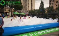 绿光少儿教育长阳校区泡沫大作战开战!