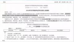 绿光|上海2019年《写字等级考试》11月29全市统考