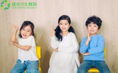 上海绿光少儿教育助力小初衔接
