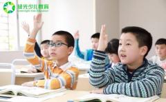 上海少儿教育哪家靠谱?