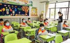 上海返校时间确定 学生吃饭怎么安排?