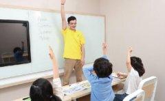 上海绿光教育的新概念英语怎么样?