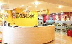 上海绿光教育对于学生们教学效果好不好?
